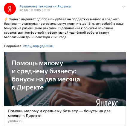 YANDEX SUPPORT.png